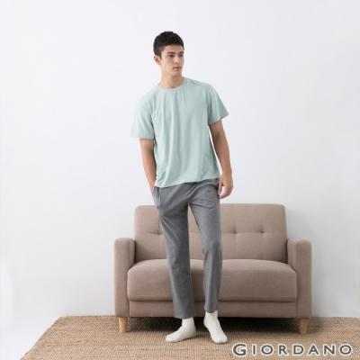 GIORDANO  男裝短袖居家套組 - 01 薄荷綠+深灰
