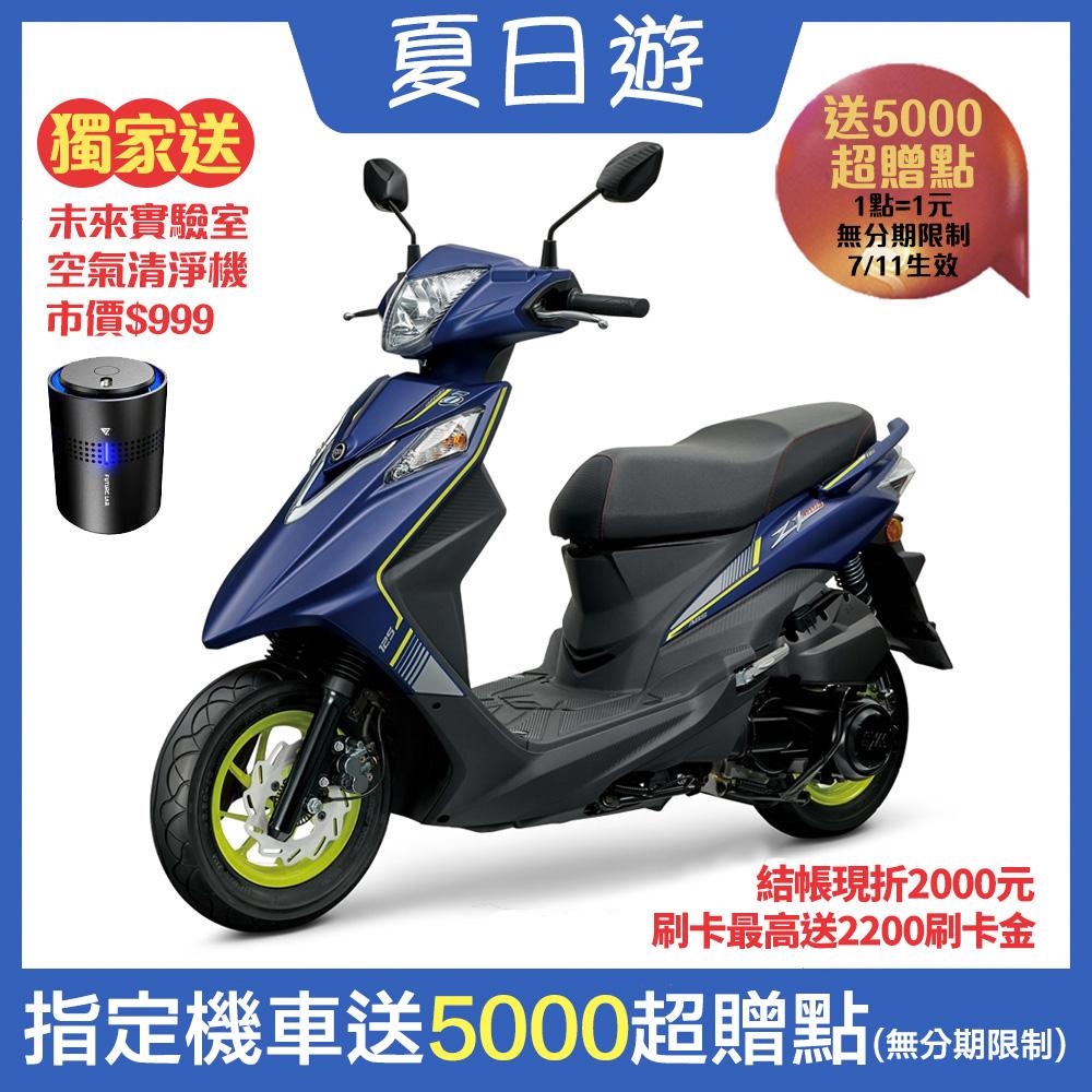 SYM三陽機車 Z1 attila 125【七期】雙碟ABS版 2021新車