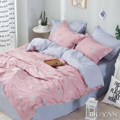 DUYAN竹漾 100%精梳純棉 雙人加大四件式舖棉兩用被床包組-粉漾草尼馬 台灣製