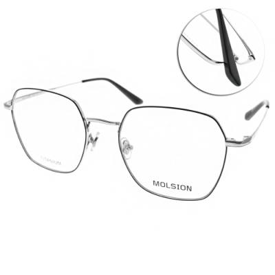 MOLSION 光學眼鏡 Angelababy代言 黑-銀  # MJ1006 B15