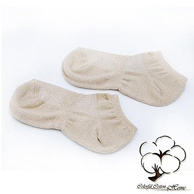 采棉居寢飾文化館 三合一銀離子抗菌船型女襪(3入組)