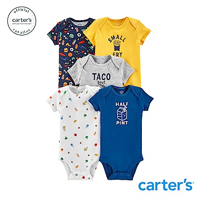 Carter's 美式食物5件組包屁衣