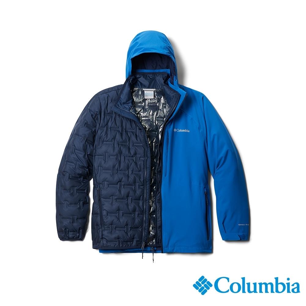 Columbia 哥倫比亞 男款 - Omni-Tech防水鋁點保暖650羽絨兩件式外套-藍色 UWE11570BL
