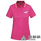 【ATUNAS 歐都納】女款台灣嘉明湖限定紀念衫短袖POLO衫A6-P1902W桃紅