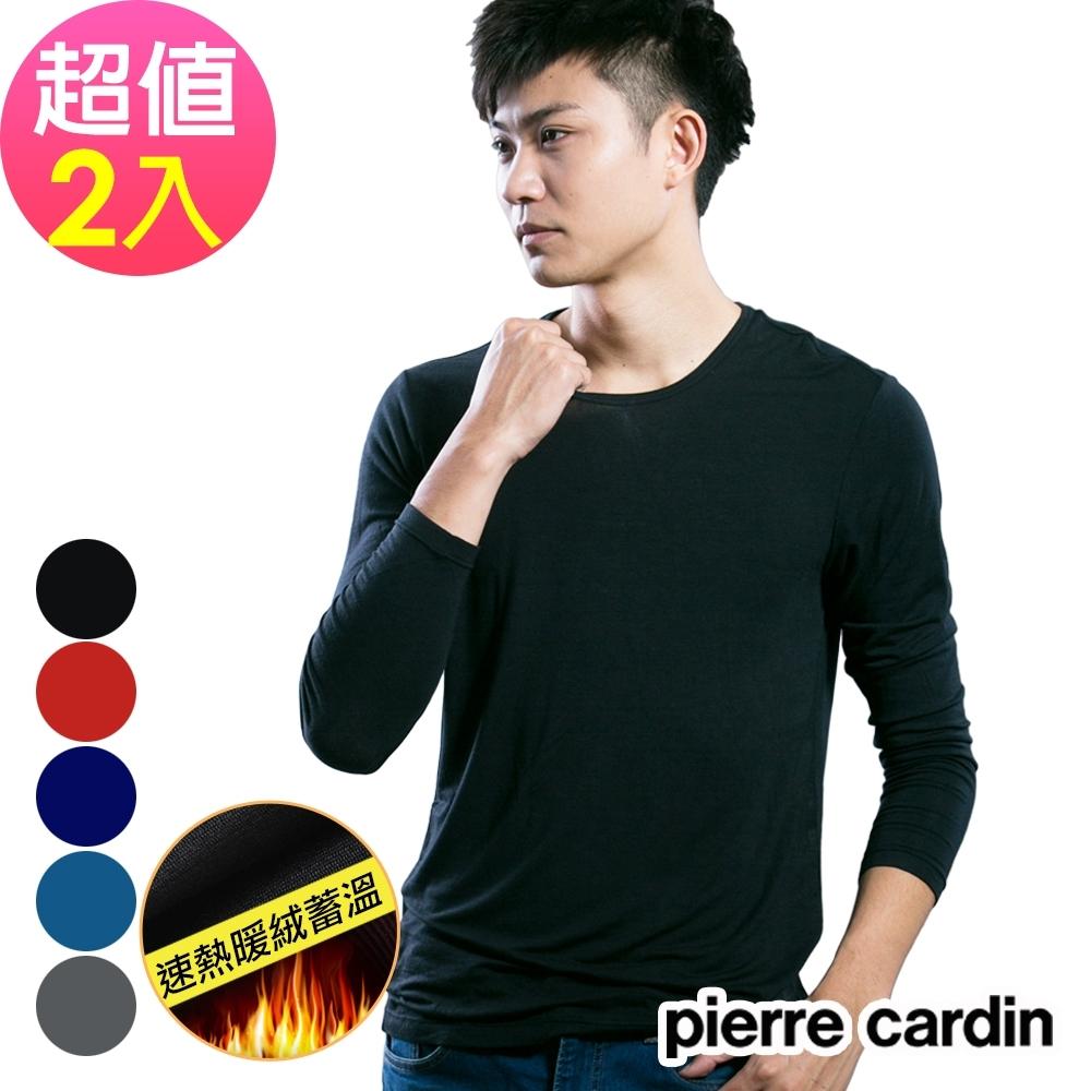Pierre Cardin 皮爾卡登 保暖速熱蓄溫長袖衫(2件組)