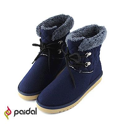 Paidal 優雅小香風菱格毛呢保暖短筒雪靴-優雅藍