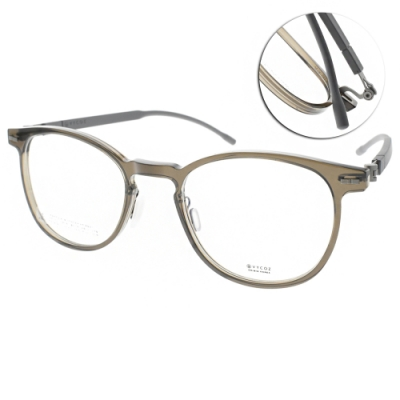 VYCOZ光學眼鏡 韓風時尚透明款/透灰-霧灰#JETA CRY