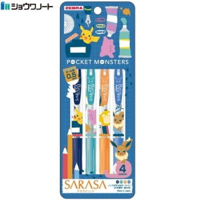 日本SHOWA NOTE ZEBRA SARASA原子筆860 7280 03-900A