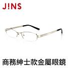 JINS 商務紳士款金屬眼鏡(AMMN16S090)