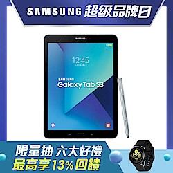 (無卡分期12期)Samsung Galaxy Tab S3 9.7