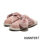 HANNFORT COZY絨布毛球拖鞋-女-珊瑚粉
