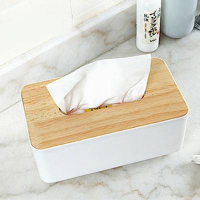 【團購4入】E.City_北歐風平口木蓋質感紙巾盒