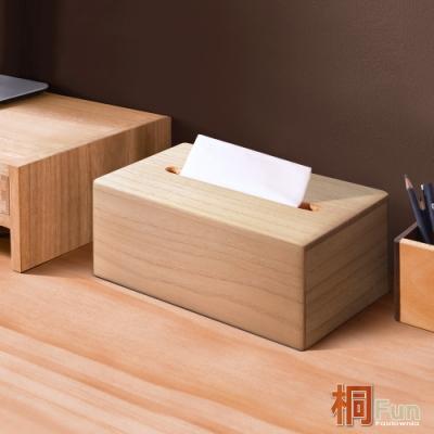 桐趣_桐事務所實木面紙盒 W25.5*D14.5*H10 cm