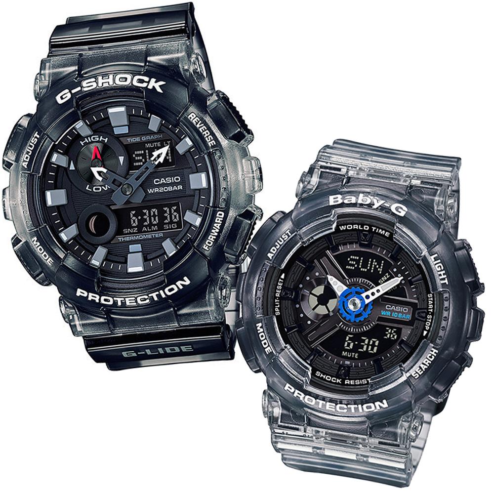 CASIO頂級衝浪極限運動設計漸層果凍運動錶(GAX100MSB-1+BA110JM-1)