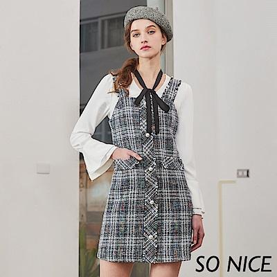SO NICE優雅珍珠粗花呢吊帶裙 @ Y!購物