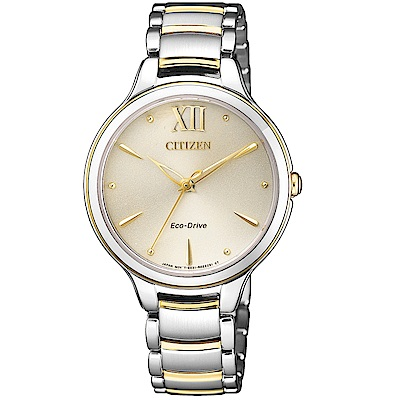 CITIZEN L系列優雅光動能時尚腕錶(EM0554-82X)