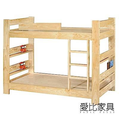 松木原木單人3.5尺雙層床(加長型)