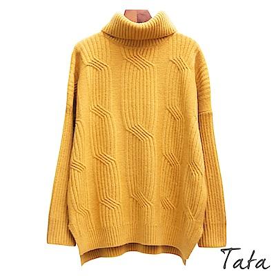 高領坑紋開叉針織上衣 共二色 TATA