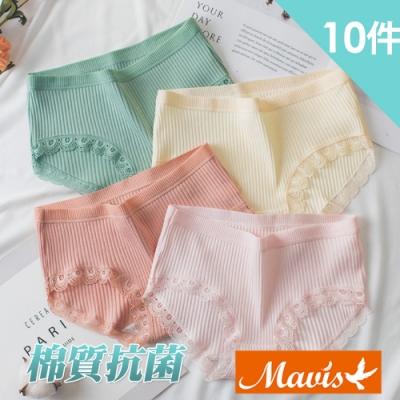 Mavis瑪薇絲-50支優質棉蕾絲邊素面內褲(10件組)