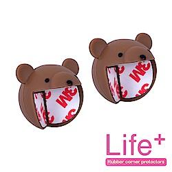 Life Plus 安全防護趣味造型桌角/防撞桌角_1組2入(小熊)
