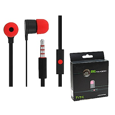 HTC 聆悅 MAX300 立體聲原廠扁線入耳式耳機 黑紅 (盒裝) @ Y!購物