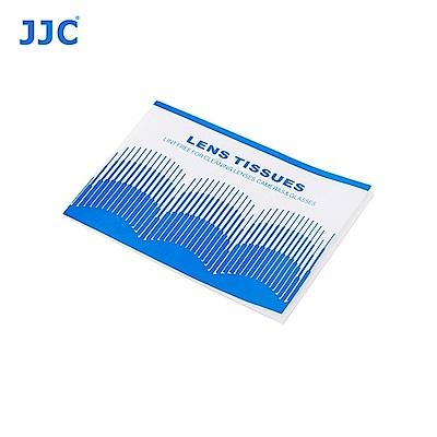 JJC鏡頭拭鏡紙110x74mm濾鏡除塵紙CL-T1拭紙(25頁/本;棉紙)亦適清潔顯微鏡放大鏡UV濾鏡保護鏡望遠鏡眼鏡螢幕
