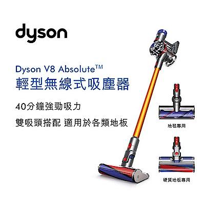 【限量福利品】dyson V8 Absolute+ 無線吸塵器(金)