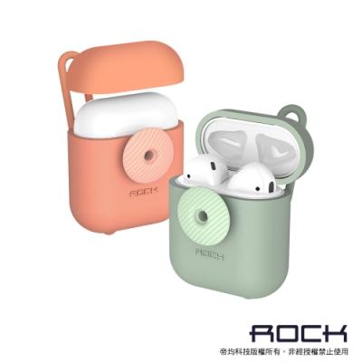 ROCK Apple 一代/二代 AirPods 收納款矽膠保護套