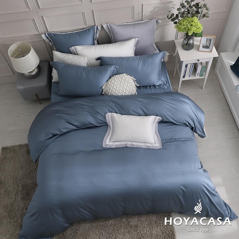 【HOYACASA】法式簡約300織抗菌天絲兩用被床包組-(雙人/加大任選)+贈兩枕 (薄霧藍)