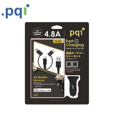 PQI i-Chager for car 4.8A 雙輸出急速車充套件組(附三合一傳輸線)