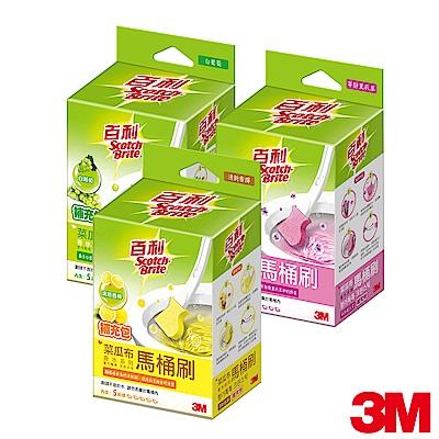3M 百利菜瓜布馬桶刷 香水系列補充包-3種香味可選