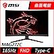 MSI微星 Optix MAG272C 27型曲面 165Hz電競螢幕 product thumbnail 1