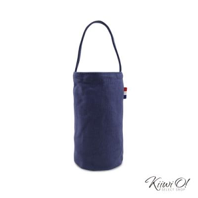 Kiiwi O! 輕便隨行系列帆布飲料袋 JOY 深藍