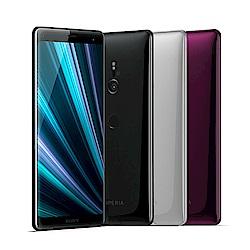 [無卡分期-12期]SONY Xperia XZ3 (64G) 6吋無邊框智慧手機