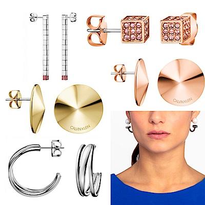 CALVIN KLEIN 夏日必備經典耳環-均一價$999