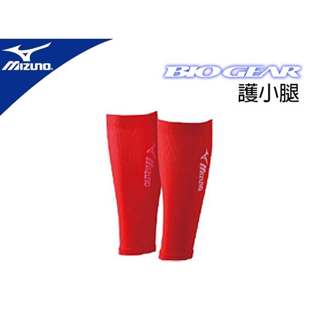 MIZUNO 日本製BIO-GEAR小腿套-慢跑 路跑 馬拉松 護腿套 紅