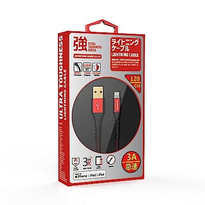 【Fonemax】超強韌3A MFI蘋果認證 快充線120cm紅