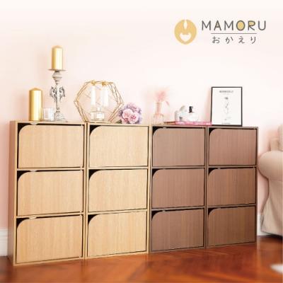 好購家居  日式簡約三層三門木紋收納櫃