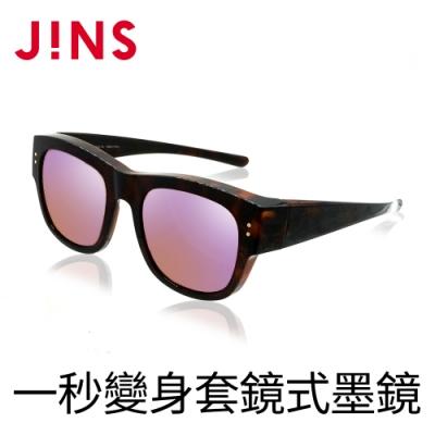 JINS 套鏡式墨鏡(AMRF17A804)木紋棕