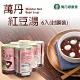 【萬丹鄉農會】萬丹紅豆湯 (封膜裝)  (320g-6入 x2組) product thumbnail 1