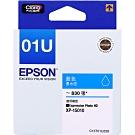EPSON C13T01U250藍色墨水匣