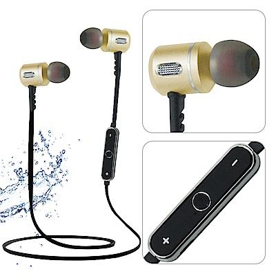 YANG YI 揚邑 YS005 運動立體聲可通話耳塞式鋁合金藍牙耳機