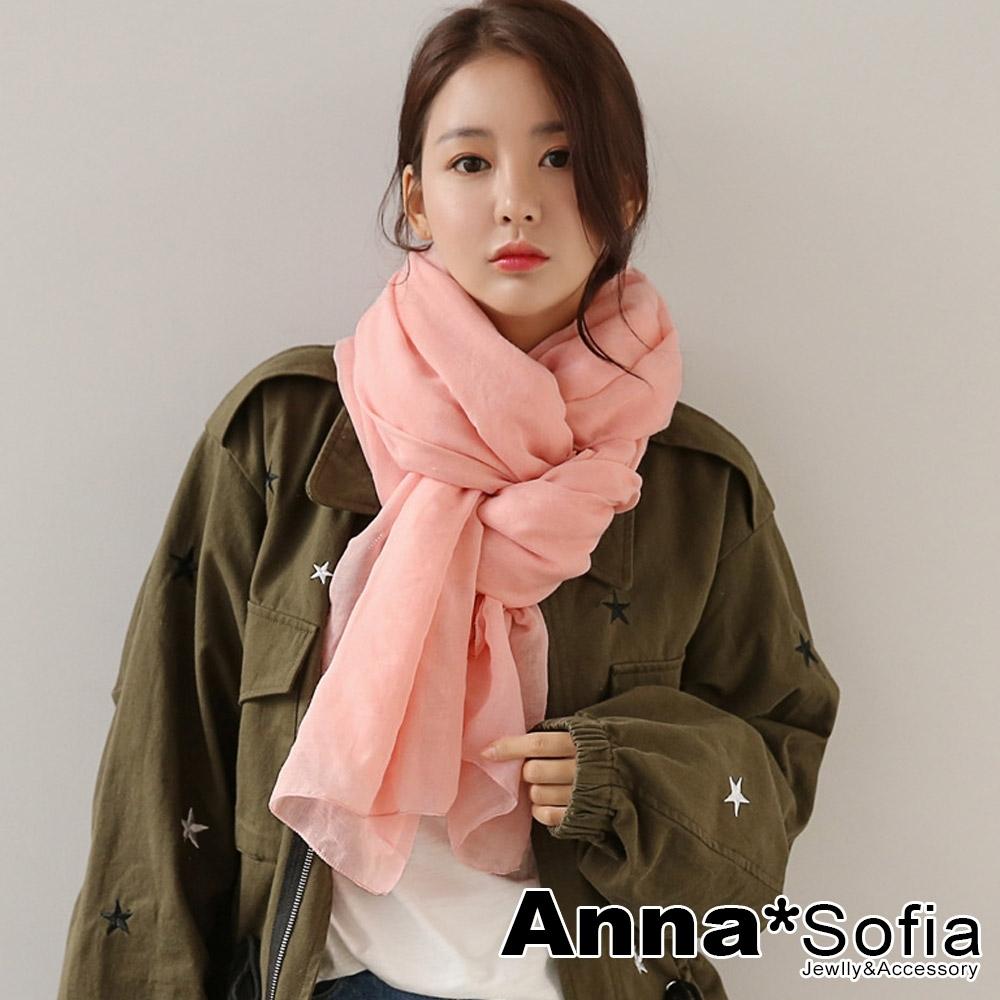 AnnaSofia 純色棉麻 超大寬版披肩圍巾(茵粉)