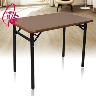 G+居家 MIT 戶外折疊長鋼桌-咖啡色(90X60公分)