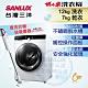 [館長推薦] SANLUX台灣三洋 12KG 變頻洗脫烘滾筒洗衣機 AWD-1270MD product thumbnail 2
