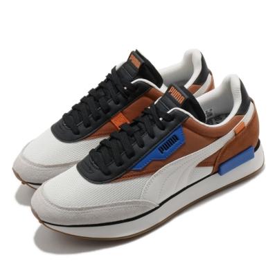 Puma 休閒鞋 Future Rider 運動 男女鞋 基本款 簡約 舒適 情侶穿搭 球鞋 白 棕 37338601