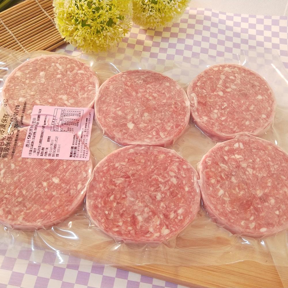任-【美福】澳洲9號原味漢堡排(6片/包)