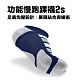 【titan】太肯 功能慢跑踝襪 2s 藍竹炭 3雙 馬拉松 跑步 健走專用 足底均壓 product thumbnail 2