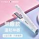 Tsuyagla崔婭 USB無線式頭髮蓬鬆燙髮根神器 平板夾 玉米鬚 格子夾 K-199 product thumbnail 1