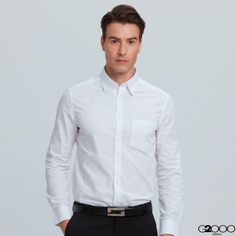 G2000素面長袖上班襯衫-白色